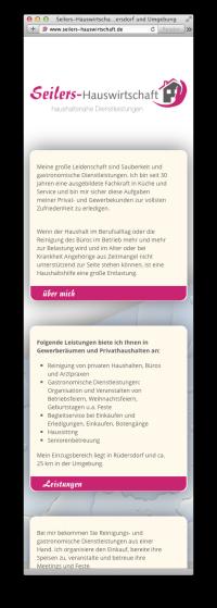WVC Seilers-Hauswirtschaft (Phone)